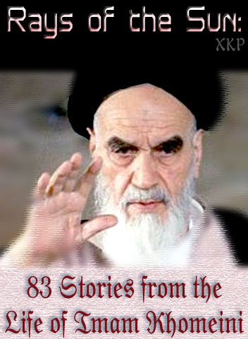 83 Stories From The Life of Imam Khomeini