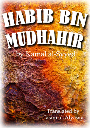 Habib Bin Mudhahir