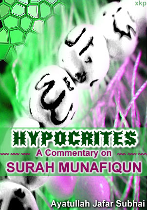 Hypocrites-A Commentary On Surah Munafiqun