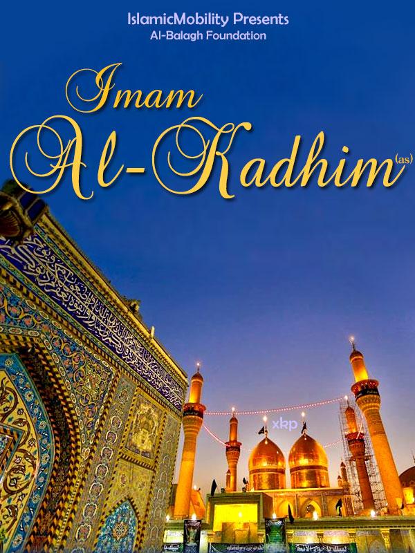 Imam Al-Kadhim(A.S)