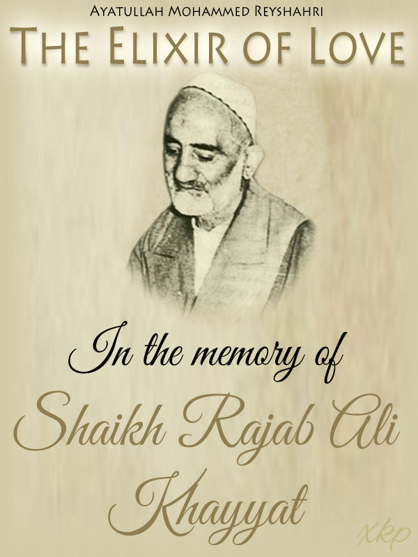 In The Memory of Shaikh Rajab Ali Khayyat