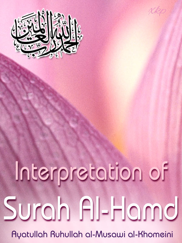 Interpretation of Surah Al-Hamd