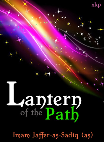 Lantern of The Path
