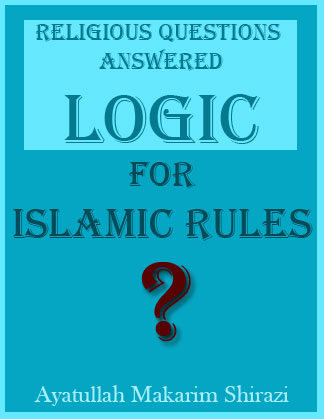 Logic For Islamic Laws