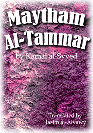 Maytham Al-Tammar