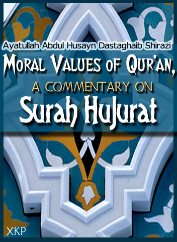 Moral Values of Quran - Surah Hujurat