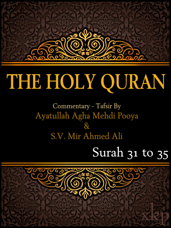 Tafsir of Holy Quran Surah 31 To 35