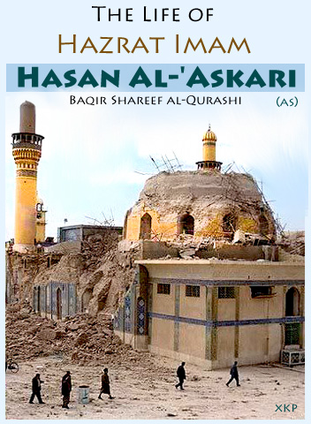 The Life of Imam Hasan Al-Askari