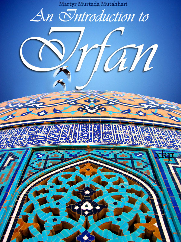 An Introduction to Irfan
