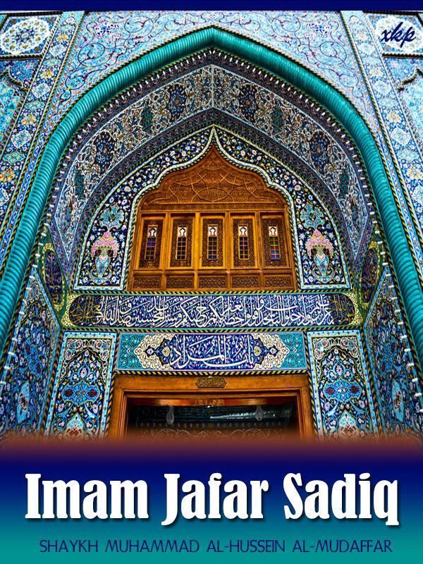 Imam Jafar Sadiq (as)