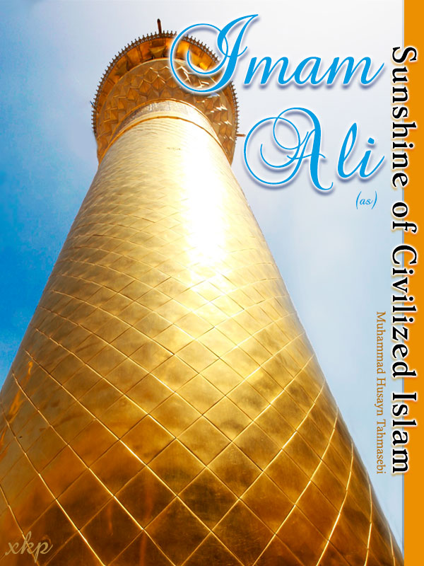 Imam Ali (as) Sunshine of Civilized Islam