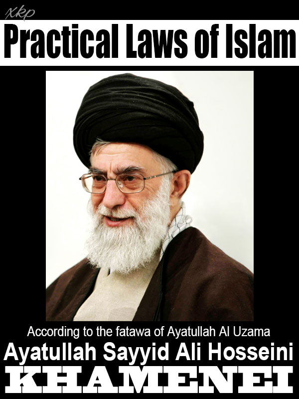 Practical Laws of islam Khamenei