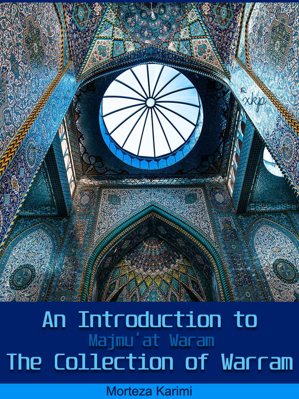 An Introduction to The Collection of Warram