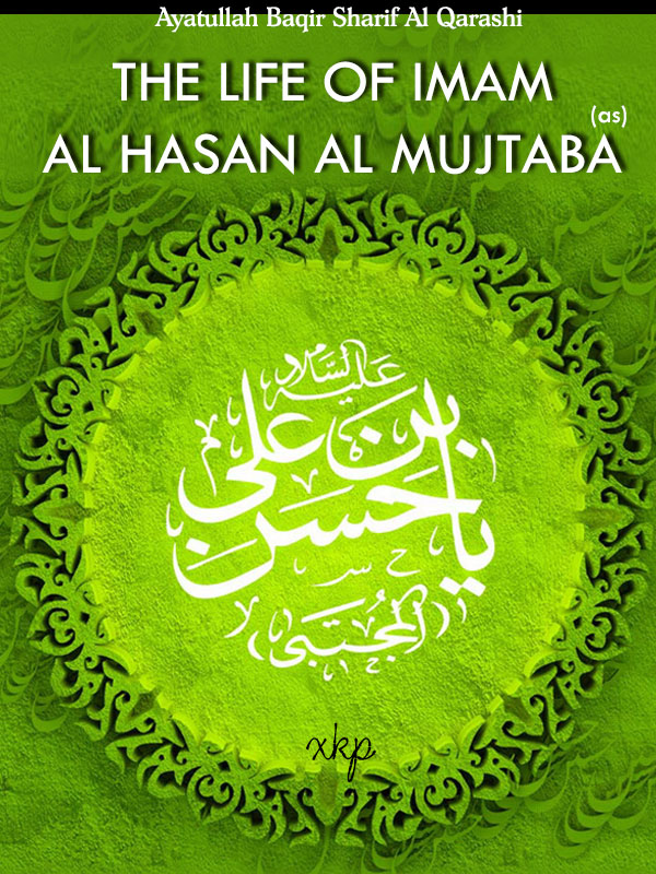 The Life of Imam Al Hasan Al Mujtaba