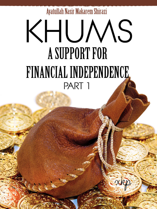 KHUMS - A SUPPORT FOR FINANCIAL INDEPENDENCE PART 1