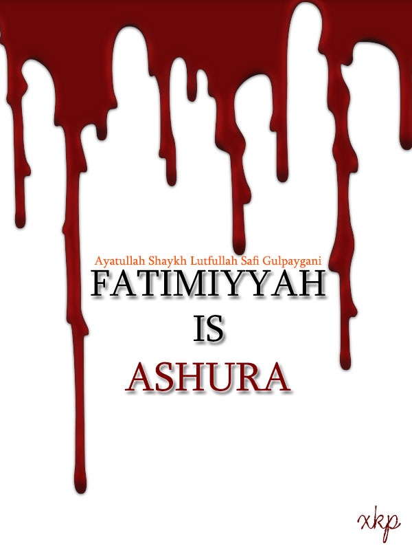 Fatimiyyah is Ashura