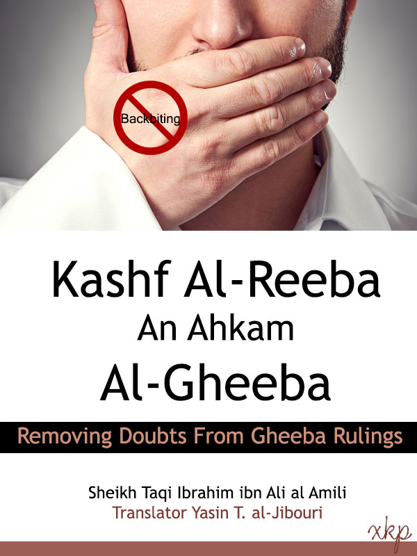 Kashf Al-Reeba An Ahkam Al Gheeba - Removing Doubts From Gheeba Rulings