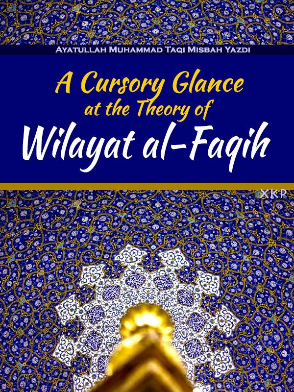 A Cursory Glance at the Theory of Wilayat Al Faqih