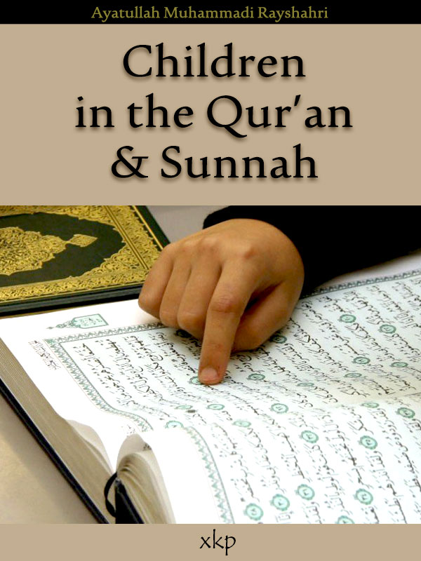 Children in the Quran and Sunnah