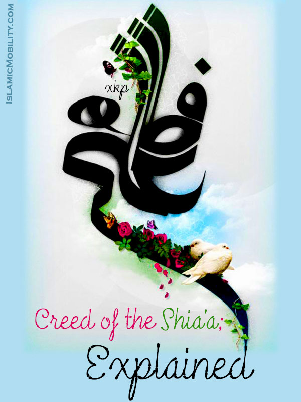 Creed of the Shia - Explained