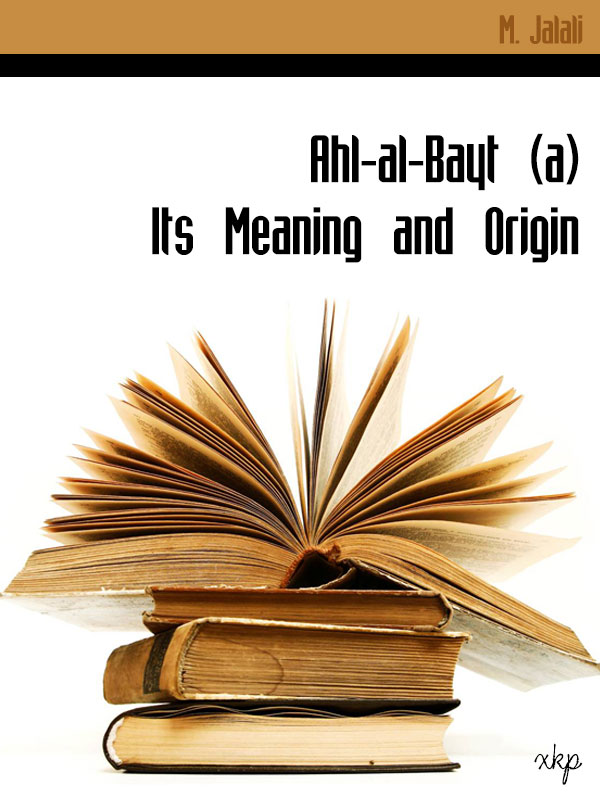 Ahl al Bayt Its Meaning and Origin