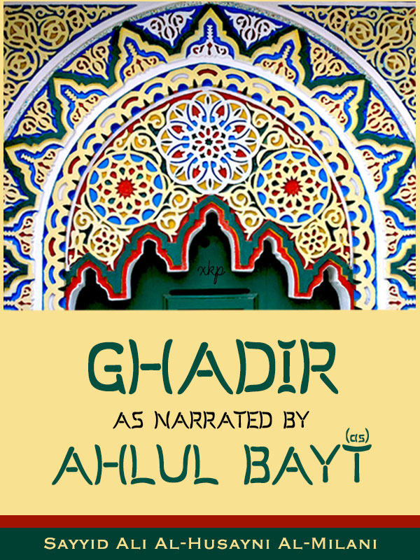 GHADIR AS NARRATED BY AHLUL BAYT (AS)