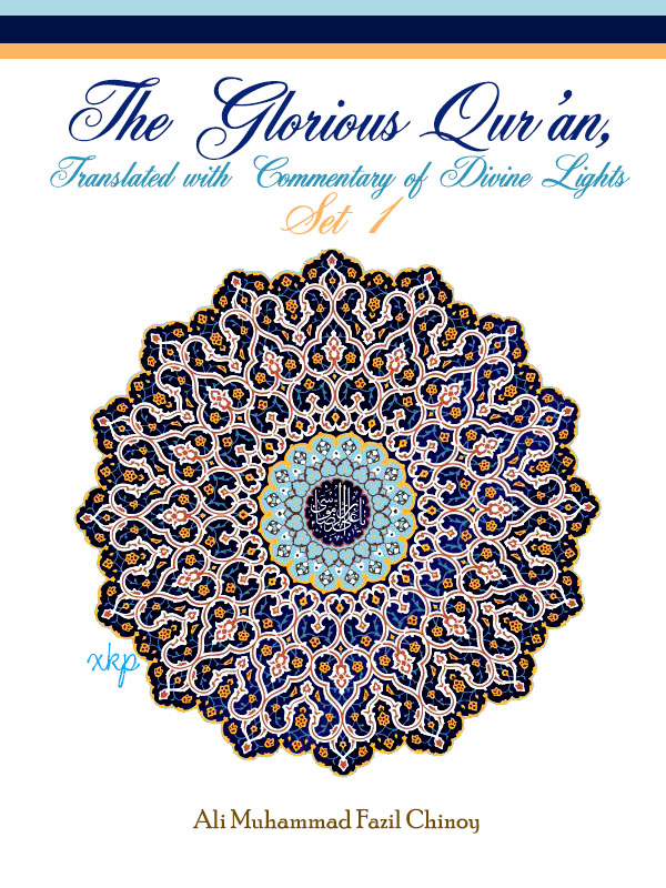 The Glorious Qur'an, translated with Commentary of Divine Lights Set 1