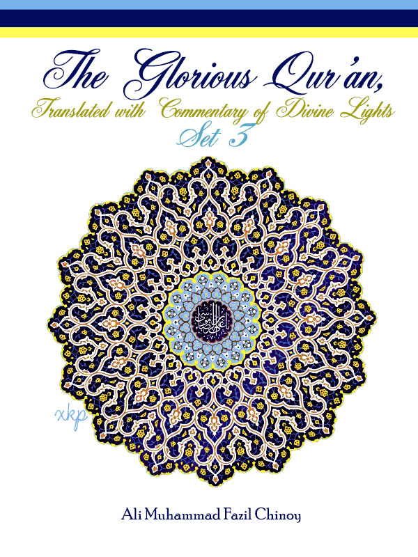 The Glorious Qur'an, translated with Commentary of Divine Lights Set 3