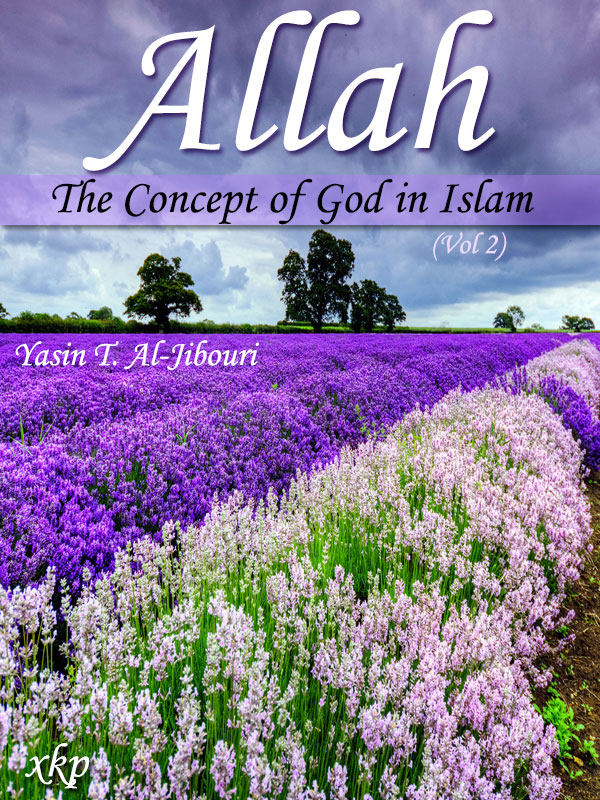 Allah The Concept Of God In Islam Vol 2