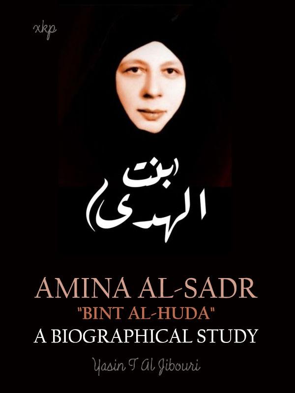AMINA AL SADR BINT AL HUDA A BIOGRAPHICAL STUDY