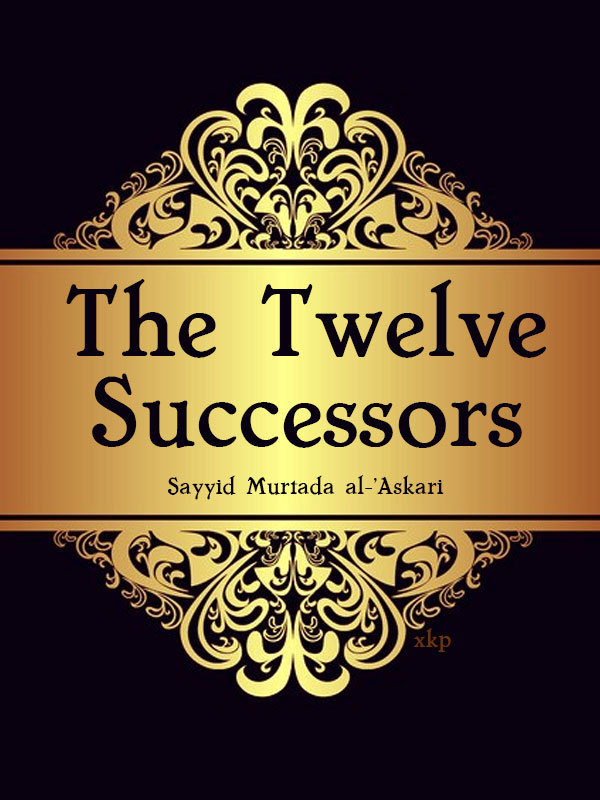 The Twelve Successors