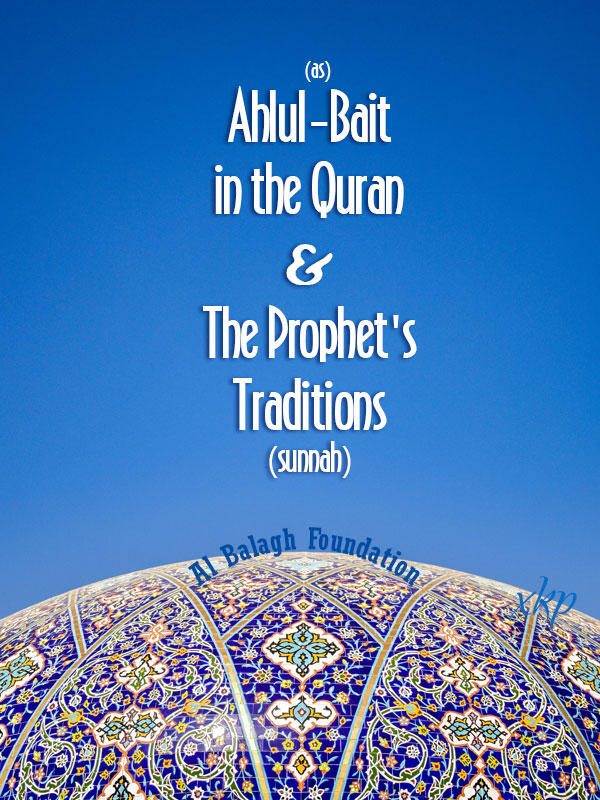 Ahlul-Bait in the Quran and The Prophets Traditions