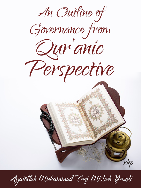 An Outline of Governance from Quranic Perspective