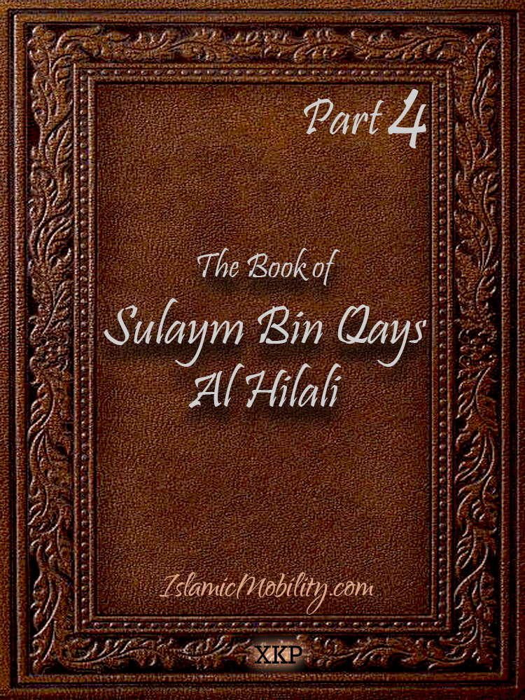 The Book of Sulaym Bin Qays Al Hilali - Part 4