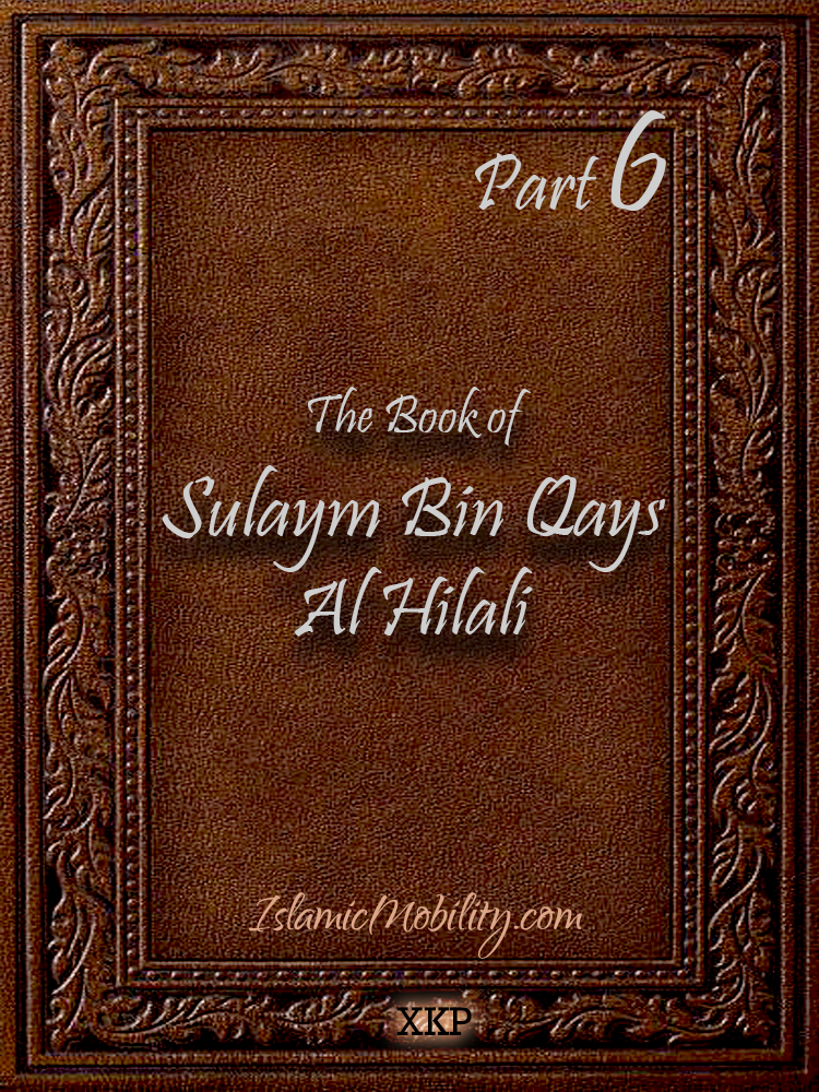 The Book of Sulaym Bin Qays Al Hilali - Part 6
