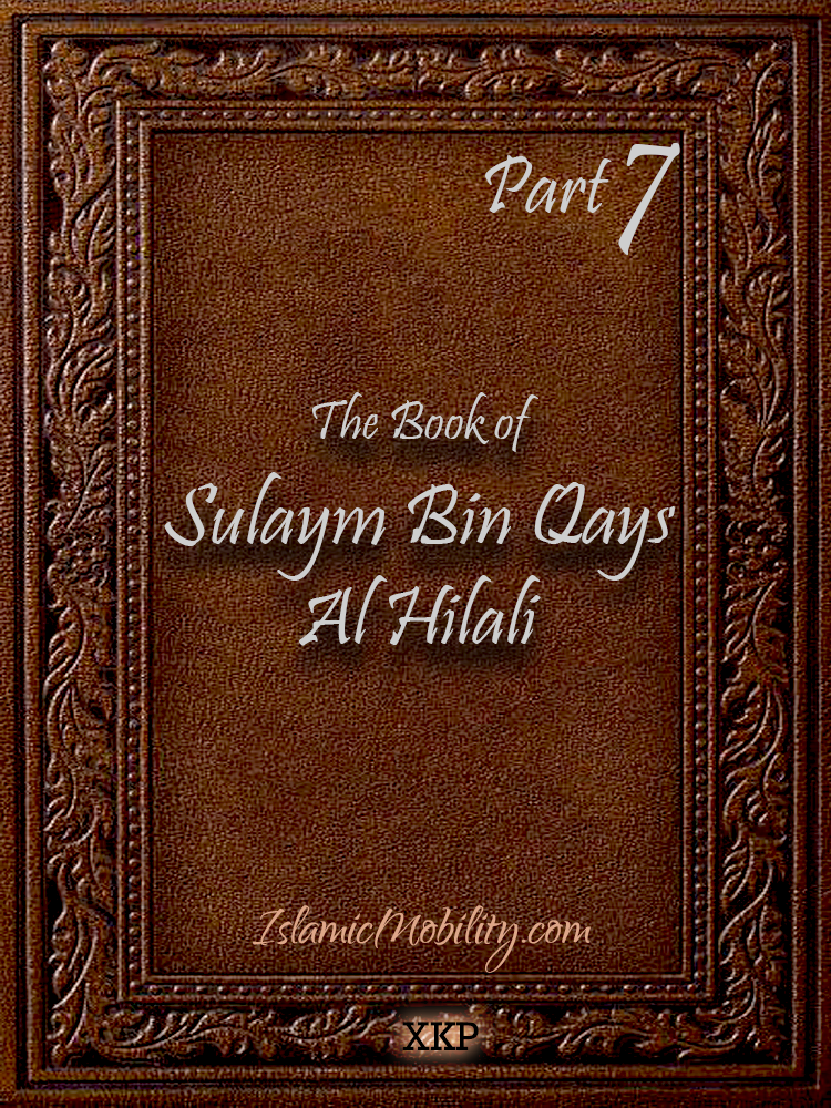 The Book Of Sulaym Bin Qays Al Hilali - Part 7