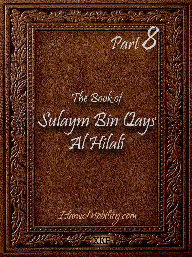 The Book Of Sulaym Bin Qays Al Hilali - Part 8