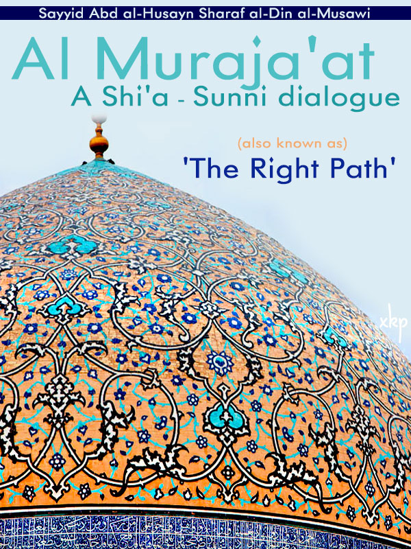 Al MurajaAt - A ShiI - Sunni Dialogue Also Known As The Right Path