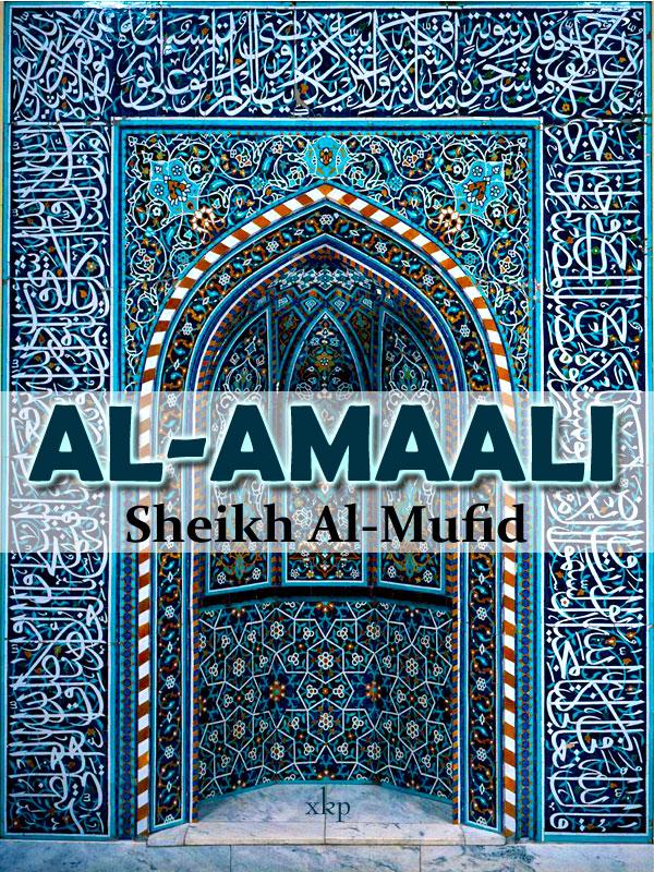 Al-Amaali