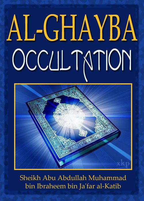 Al-Ghayba Occultation