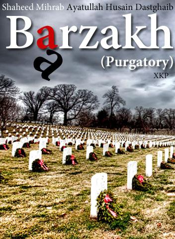 Barzakh (Purgatory)