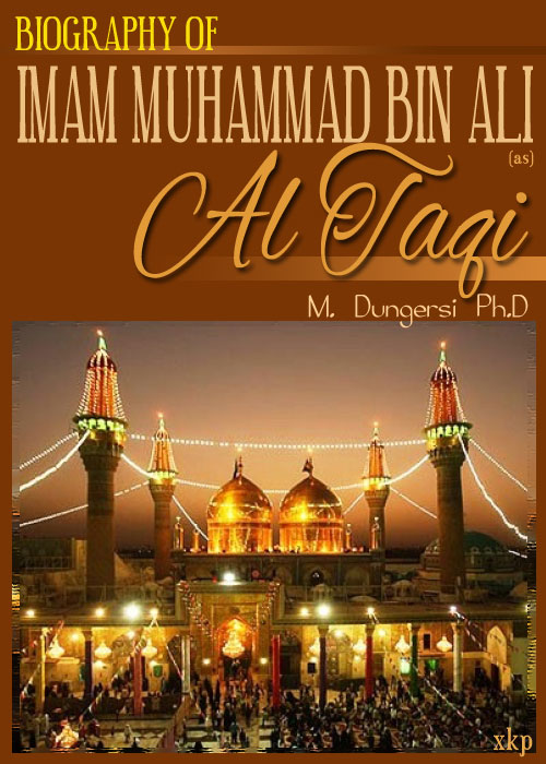 Biography of I Mohd Bin Ali (Al-Taqi)