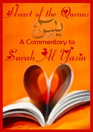 Heart of Quran - Surah Yasin