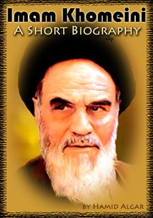 Imam Khomeini - A Short Biography