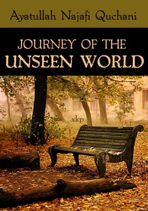 Journey of The Unseen World Ruh Ka Safar