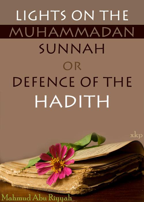 Lights On The Muhammadan Sunnah