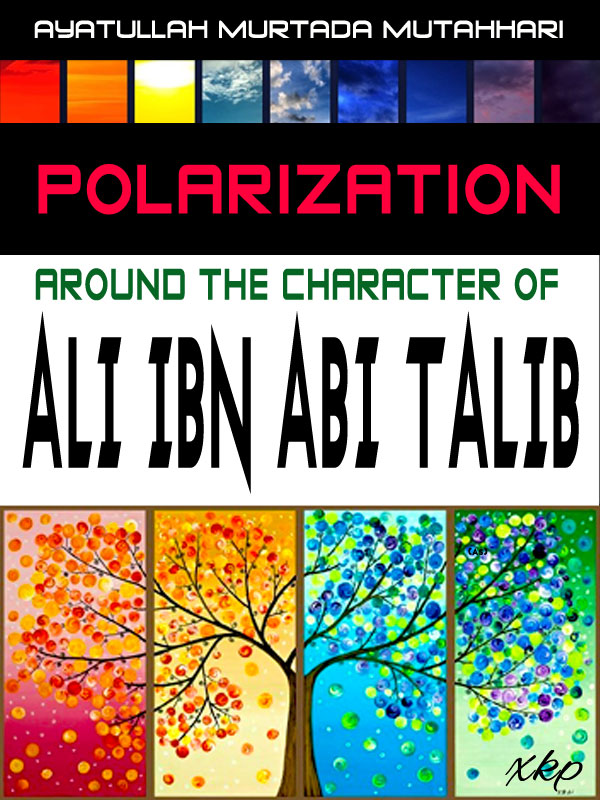 Polarization Around The Character