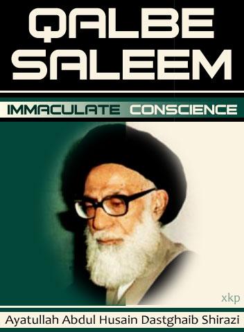 Qalbe Saleem - Immaculate Conscience