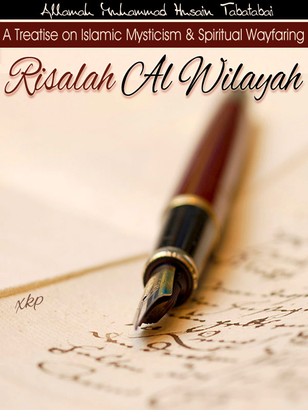 Risalah Al Wilayah - The Return to Being