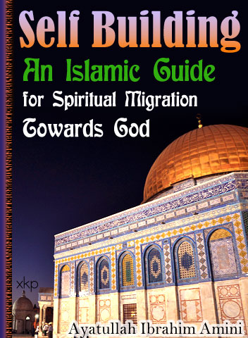 Self Building - An Islamic Guide..